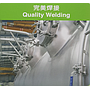 RUV-2-400 Rapid High Temp & High Pressure Full Flow & Lowest Liquor Ratio Fabric Dyeing Machine
